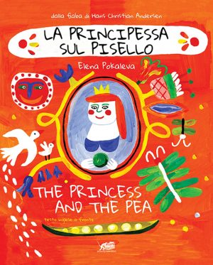 La principessa sul pisello - The princess and the pea